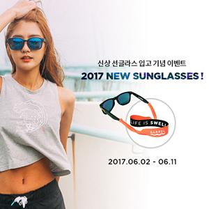 배럴 신상 선글라스 입고 이벤트 !  선글라스 구매 시 홀더 스트랩 증정 [ 2017.06.02 ~ 06.11 ]