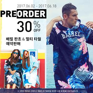 배럴 판초 & 멀티 타월 출시 기념 예약판매  ! [ 2017.06.02 ~ 2017.06.18]